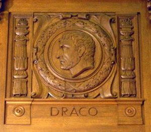 Draco (lawgiver) - Image: Carving of Draco Lawgiver in US Supreme Court library