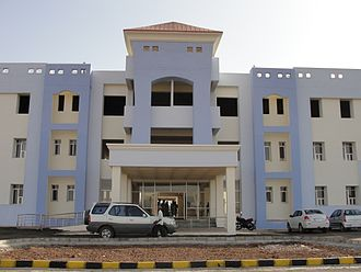 Pratapgarh district, Rajasthan - Collectorate, Pratapgarh, photo: Hemant Shesh