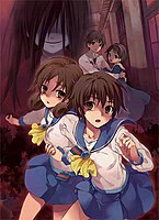 Picture of a game: Corpse Party