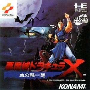 Castlevania: Rondo of Blood - Japanese box art