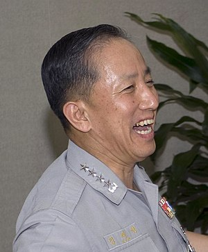 General Kim Tae-Young, Republic of Korea Army