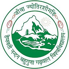 Hemwati Nandan Bahuguna Garhwal University logo.jpg