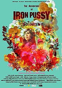 The Adventure of Iron Pussy