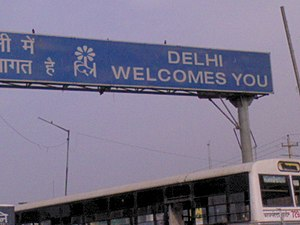 Kapasheda Border, Delhi - Welcome board at Kapasheda