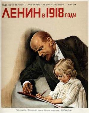 Lenin in 1918 - Film poster