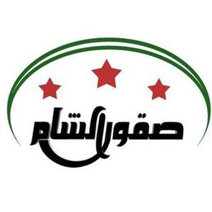 Logo of the Suqour al-Sham Brigades, in use since 2018