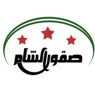 Suqour al-Sham Brigades - Logo of the Suqour al-Sham Brigades, in use since 2018