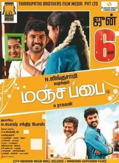 <i>Manjapai</i> Tamil movie