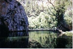 Monasterio de Piedra - The Lago del Espejo (Mirror Lake) in Monasterio de Piedra's park