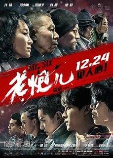 <i>Mr. Six</i> (film) 2015 film by Guan Hu