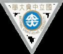 Logo of National Chung Hsing University