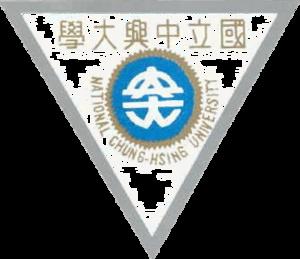 National Chung Hsing University - Logo of National Chung Hsing University