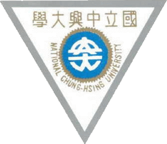National Chung Hsing University - Logo of National Chung Hsing University