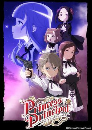 Princess Principal - Promotional image.