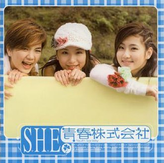 Youth Society - Image: SHE CD02