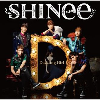 Dazzling Girl - Image: Shineedgcover