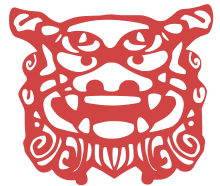 Shisa face.svg