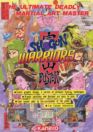 Shogun Warriors (video game) - European arcade flyer of Shogun Warriors.