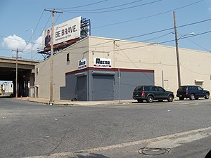 2300 Arena - The venue's former entrance at the corner of South Swanson Street and West Ritner Street in 2010.