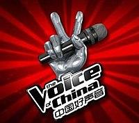 china super vocal wikipedia the free encyclopedia