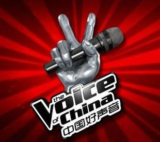 The Voice of China - Image: The Voice of China official logo