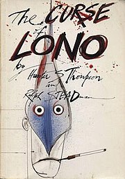 The Curse of Lono, with cover art by Ralph Steadman