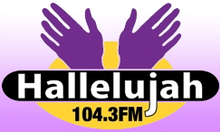 WHLW-FM logo.png