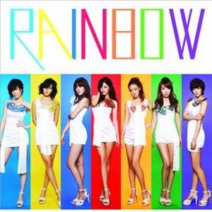 A (Rainbow song) - Image: A japanese