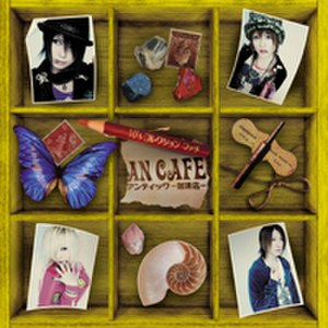 10's Collection March - Image: ANCAFE single 8