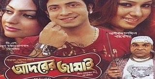 <i>Adorer Jamai</i> 2011 film