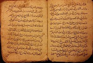 Al-Khaṣībī - A manuscript copy of a work by al‐Khasibi, copied in 1508, Egypt. Adilnor Collection, Sweden.