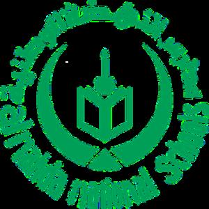 Al Nahda National Schools - Image: Al Nahda National Schools Logo