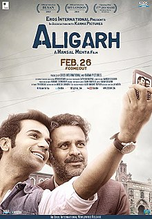Aligarh (film) - Wikipedia