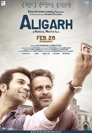 Aligarh (film) - Theatrical release poster