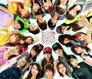 Morning Musume Zen Single Coupling Collection - Image: All singles coupling reg