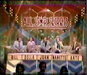 All Star Secrets - All Star Secrets title logo.
