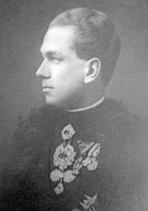 Archduke Albrecht Franz, Duke of Teschen - Image: Archduke Albrecht Franz, Duke of Teschen