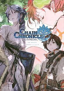 Capitulos de: Chain Chronicle: Haecceitas no Hikari