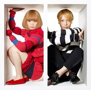 Crazy Crazy/Harajuku Iyahoi - Image: Crazy Harajuku CD