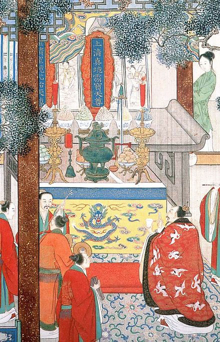 Detail of circa 1700 painting of a Taoist altar during a ritual for the dead, illustrating a scene from The Plum in the Golden Vase. Note the Three Purities plaques at the back of the altar and the ritual implements including incense burner and ritual sword on the right. Bowls hold food offerings for the deceased woman. Daoist altar from plum.jpg