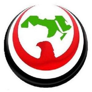 Democratic Arab Socialist Union - Image: Democratic Arab Socialist Union