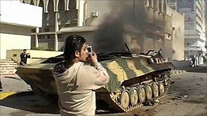 Battle of Misrata - Destroyed loyalist BMP in Misrata