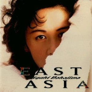 East Asia (album) - Image: East Asia Cover