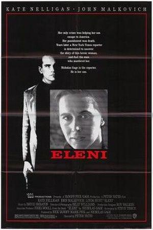 Eleni (film) - Theatrical release poster