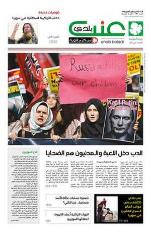 Enab Baladi - Image: Enab Baladi Issue 189 04 10 2015