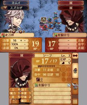Fire Emblem Fates - Screenshot of a battle in Fire Emblem Fates, showing two characters about to fight one another. The basic mechanics of the battle system are all displayed.