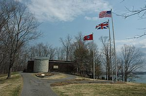 Fort Loudoun State Park - Fort Loudoun State Historic Area visitor center