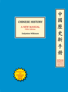<i>Chinese History: A New Manual</i> book by Endymion Porter Wilkinson