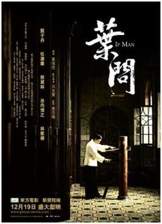 <i>Ip Man</i> (film) 2008 Hong Kong film directed by Wilson Yip
