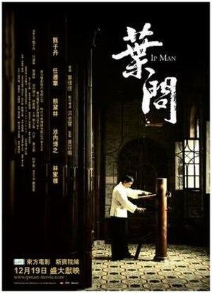 Ip Man (film) - Original Hong Kong Poster
